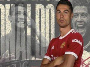 Lương Ronaldo hiện tại bao nhiêu khi chuyển đến MU